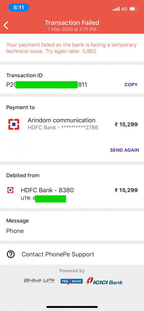 HDFC Bank Transaction Failed Phonepe